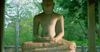 Sri Lanka Anuradhapura Samadhi Buddha place of worship