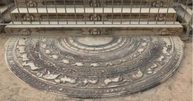 Sri Lanka Anuradhapura Abhayagiri moonstone
