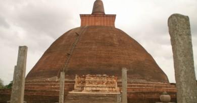 Abhayagiri Dagoba, Anuradhapura