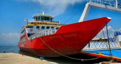 Greece thassos ferry