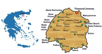 Greece Thassos map