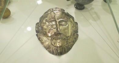 Greece Peloponnese Mycenae Agamemnon mask