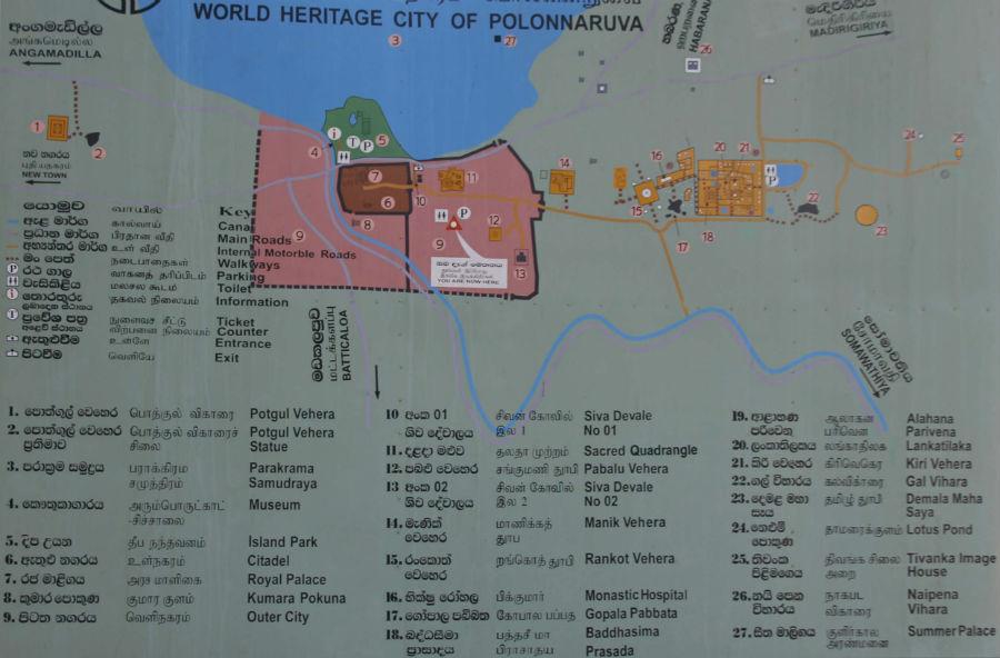 Mapa drevnog grada Polonnaruwe