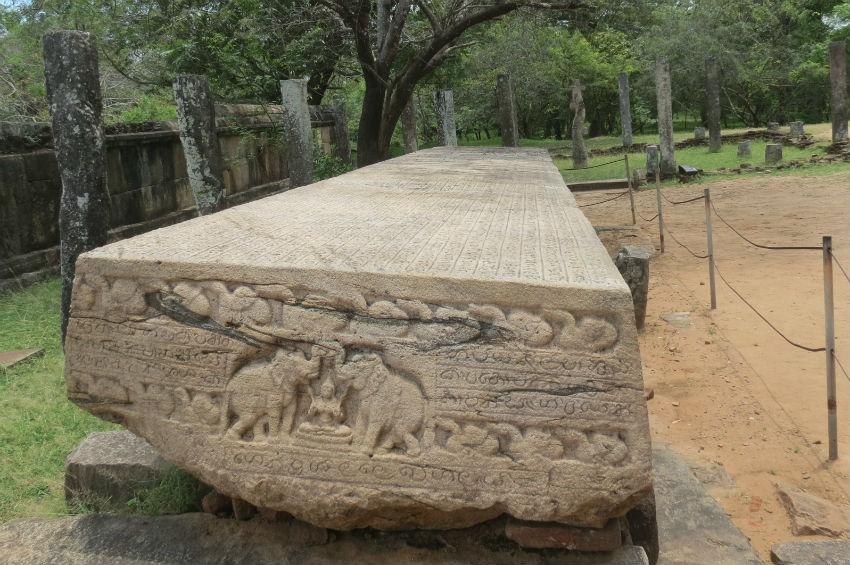 Galpota najduži natpis na kemenu na Šri Lanki