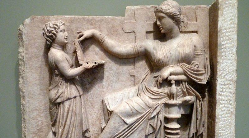 greece ancient laptop