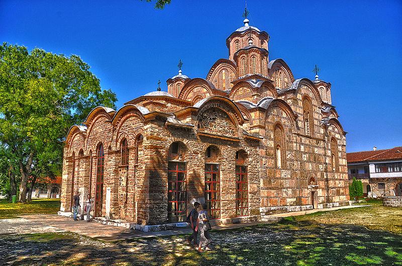 Manastir Gračanica - Jedan od lepših manastira u Srbiji
